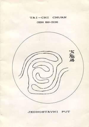 Cheng Man-ching - Tai chi chuan - jednostavni put