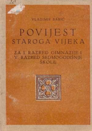 Povijest staroga vijeka Vladimir Babić meki uvez
