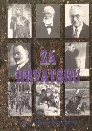 Za Hrvatsku Ivan Tolj, Nikola Bičanić, Kemal Mujičić meki uvez