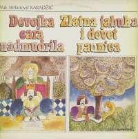 Gramofonska ploča Vuk Stefanović Karadžić Zlatna Jabuka I Sedam Paunica / Devojka Cara Nadmudrila 2140489, stanje ploče je 10/10