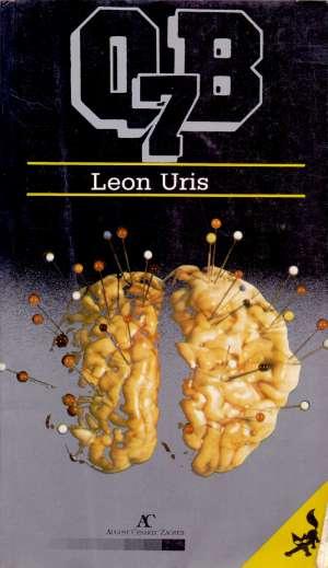 QB 7 Uris Leon meki uvez