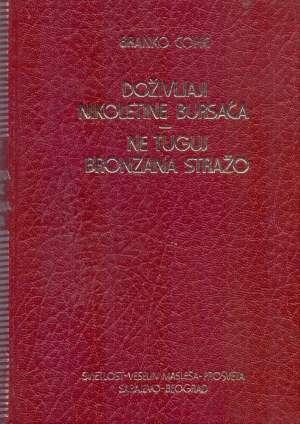 Ćopić Branko - Doživljaji Nikoletine Bursaća, Ne tuguj bronzana stražo