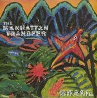 Manhattan Transfer - Brasil - LSAT 73231
