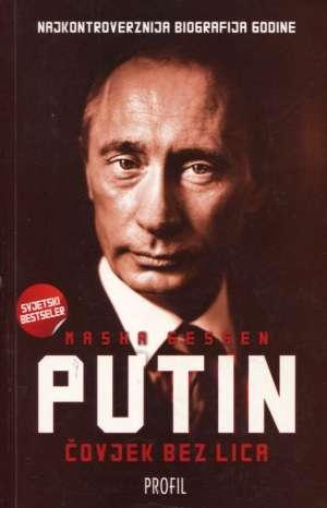 Putin - Čovjek bez lica Masha Gessen meki uvez