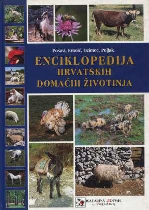 Enciklopedija hrvatskih domaćih životinja Posavi, Ernoić, Ozimec, Poljak tvrdi uvez