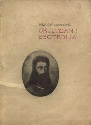 Okultizam i esoterija Milan Marjanović meki uvez