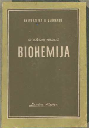 Biohemija Božidar Nikolić tvrdi uvez
