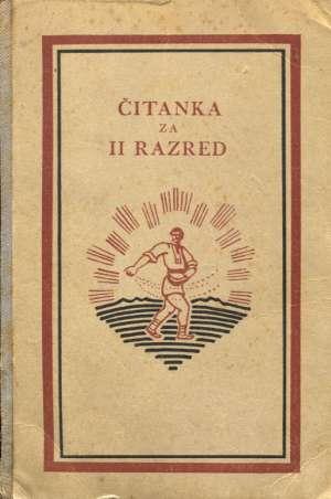 Čajkovac, Nazor, Bosanac, Ratković - Čitanka za II. razred osnovnih škola u Kraljevini Jugoslaviji
