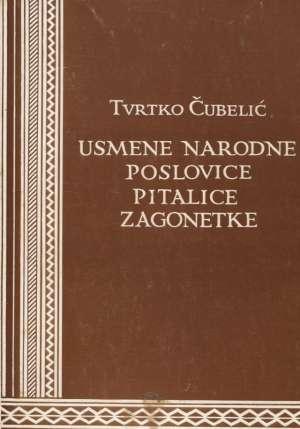 Tvrtko Čubelić - Usmene narodne poslovice, pitalice, zagonetke