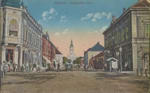 Bjelovar - Zagrebačka ulica Dopisnice