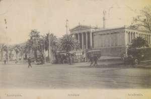 Europa - Athenes Academie