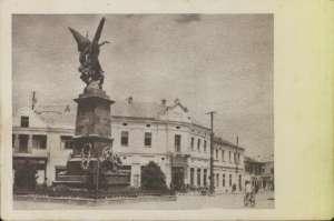 Kruševac Ex Jugoslavija