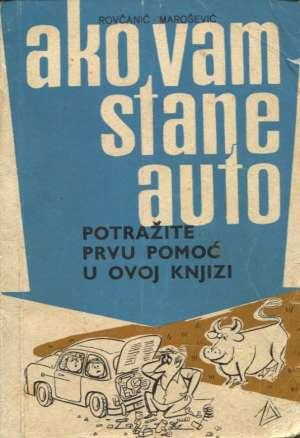D. Rovčanić, G. Marošević - Ako vam stane auto