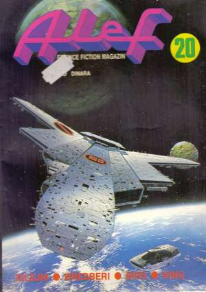 Dilejni, Bredberi, Birs, King -Alef - Science Fiction Magazin - Broj 20 meki uvez