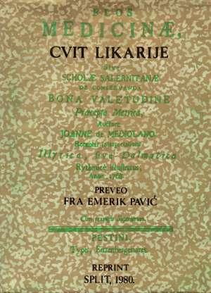 Fra Emerik Pavić / Preveo - Flos medicinae - cvit likarije