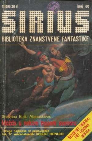Atanasković, Jacobi, Davidson... -Sirius 60 - Biblioteka Znanstvene Fantastike meki uvez