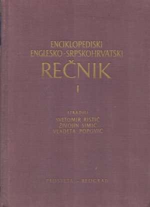 Enciklopediski englesko srpskohrvatski rečnik 1-2 G.A. tvrdi uvez