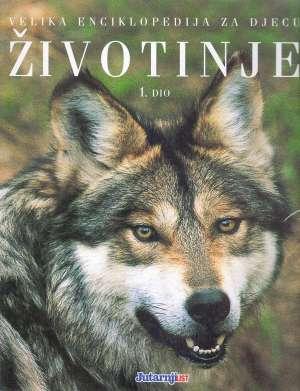 Životinje 1. dio - Velika enciklopedija za djecu G.A. tvrdi uvez