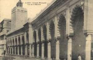 Alger - Grand mosquee rue de la marine Ostatak svijeta