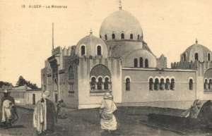 Alger - La medersa Ostatak svijeta