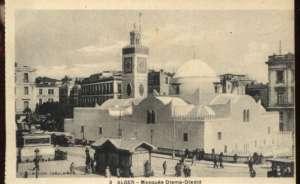 Alger - mosquee djema djedid Ostatak svijeta