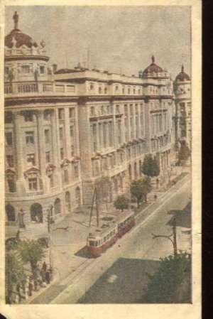 Beograd Ex Jugoslavija