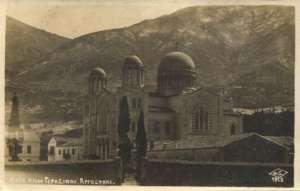 Argostoli Ostalo