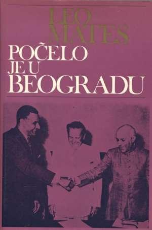 Počelo je u Beogradu Leo Mates tvrdi uvez