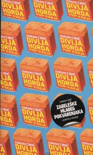 Divlja horda - pop eseji Ćirić Zoran meki uvez