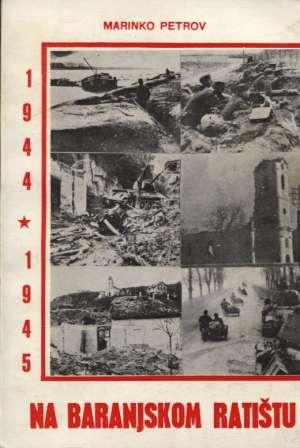 Marinko V. Petrov - Na Baranjskom ratištu (1944 - 1945)