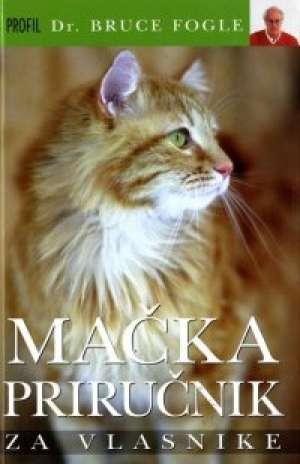 Bruce Fogle - Mačka - priručnik za vlasnike