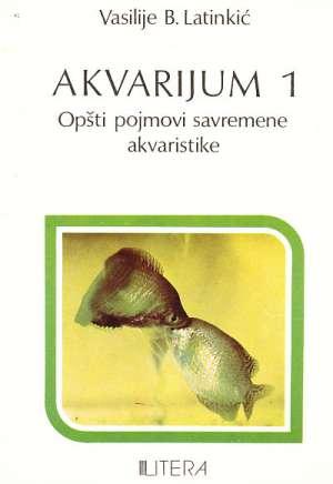 Akvarijum 1 Vasilije B. Latinkić meki uvez