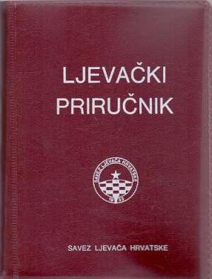 Ljevački priručnik G.a. meki uvez