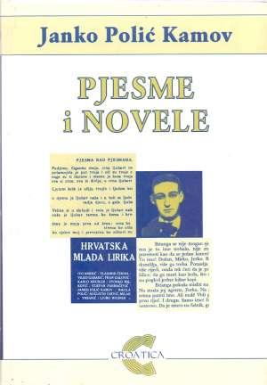 Pjesme i novele Kamov Janko Polić tvrdi uvez