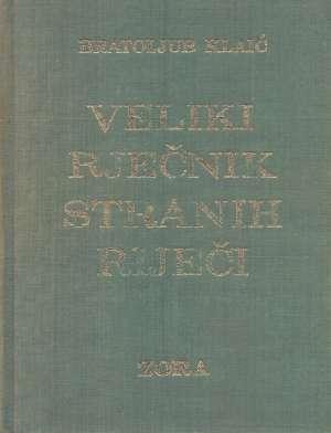 Bratoljub Klaić - Veliki rječnik stranih riječi