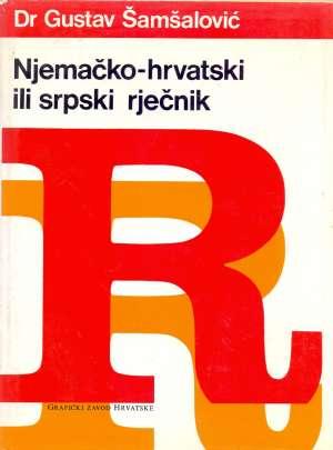 Gustav Šamšalović - Njemačko hrvatski ili srpski rječnik