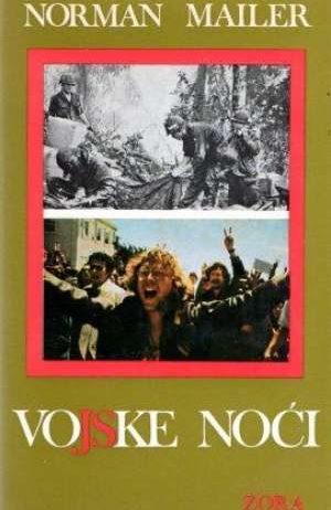 Vojske noći Mailer Norman tvrdi uvez