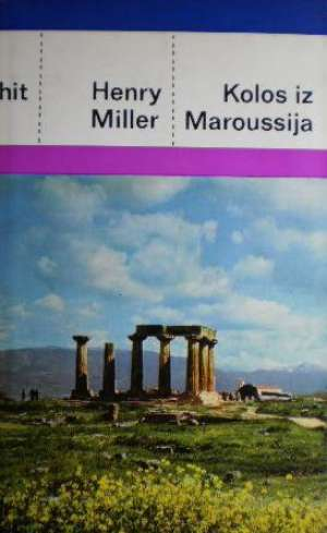 Kolos iz maroussija Miller Henry tvrdi uvez