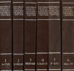 Enciklopedija leksikografskog zavoda 1-6 Miroslav Krleža Uredio tvrdi uvez