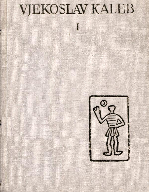 Izabrane novele