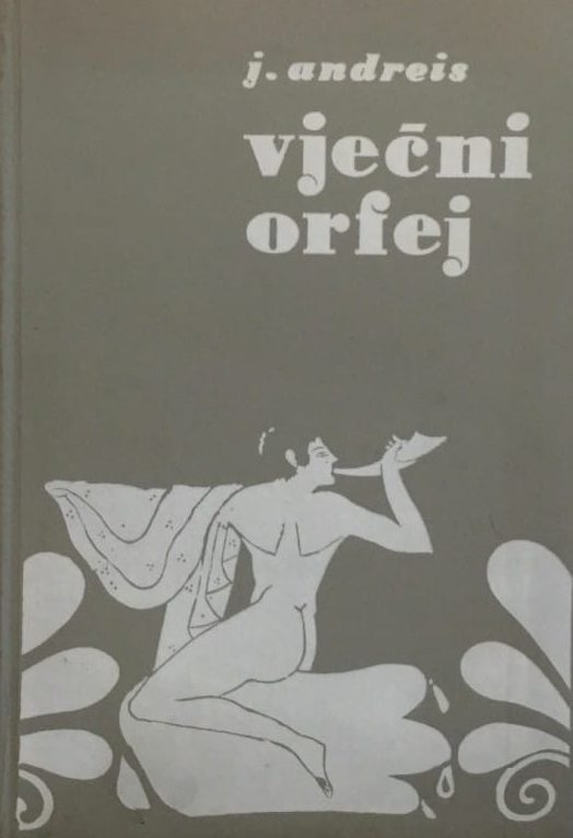 Vječni Orfej