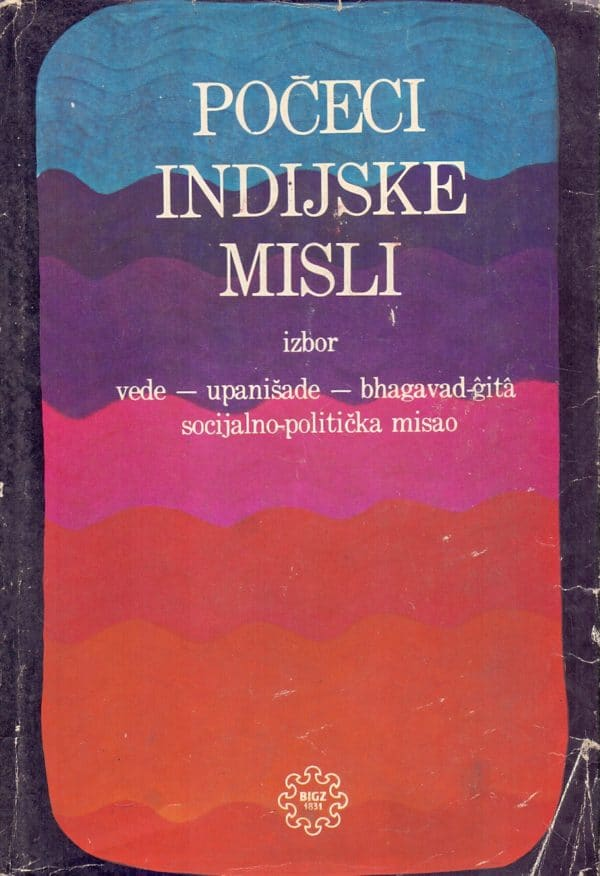 Počeci indijske misli Rada Iveković  tvrdi uvez