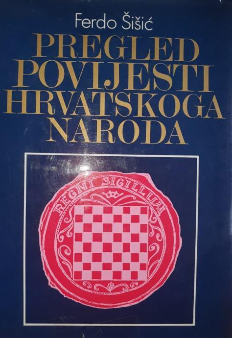Pregled povijesti hrvatskog naroda