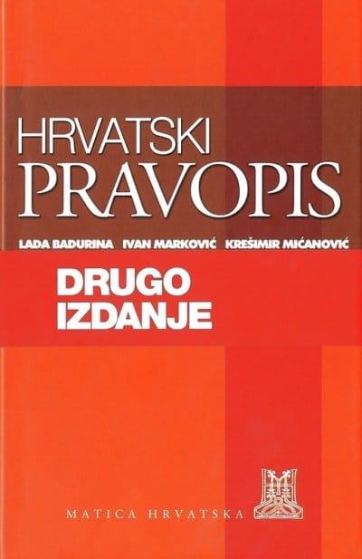 Hrvatski pravopis Lada Badurina, Ivan Marković, Krešimir Mićanović tvrdi uvez