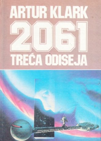 2061 treća odiseja Clarke Arthur C. meki uvez