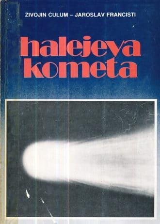 živojin ćulum ,jaroslav Francisti - Halejeva kometa