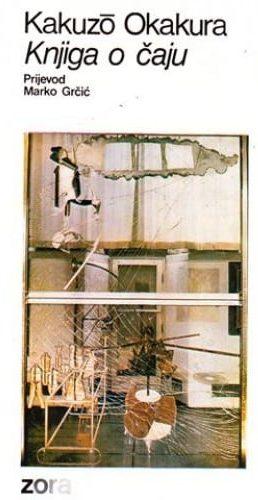 Knjiga o čaju Okakura Kakuzo meki uvez