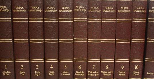 Vojna enciklopedija 1-11