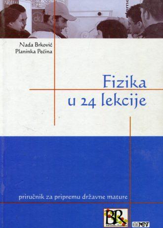 Fizika u 24 lekcije