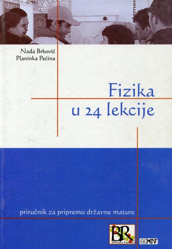 Fizika u 24 lekcije Nada Brković, Planinka Pećina tvrdi uvez